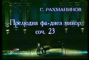 2002005719.jpg