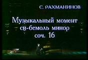 2002005723.jpg
