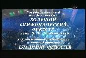 2003122908.jpg